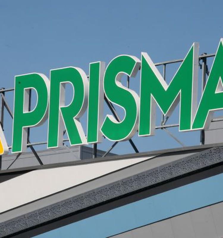 Акция на Huggies Pants в Prisma