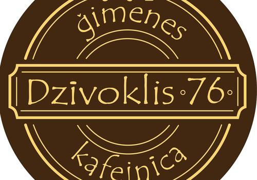 Ģimenes kafejnīca «Dzīvoklis 76» – рекомендую!