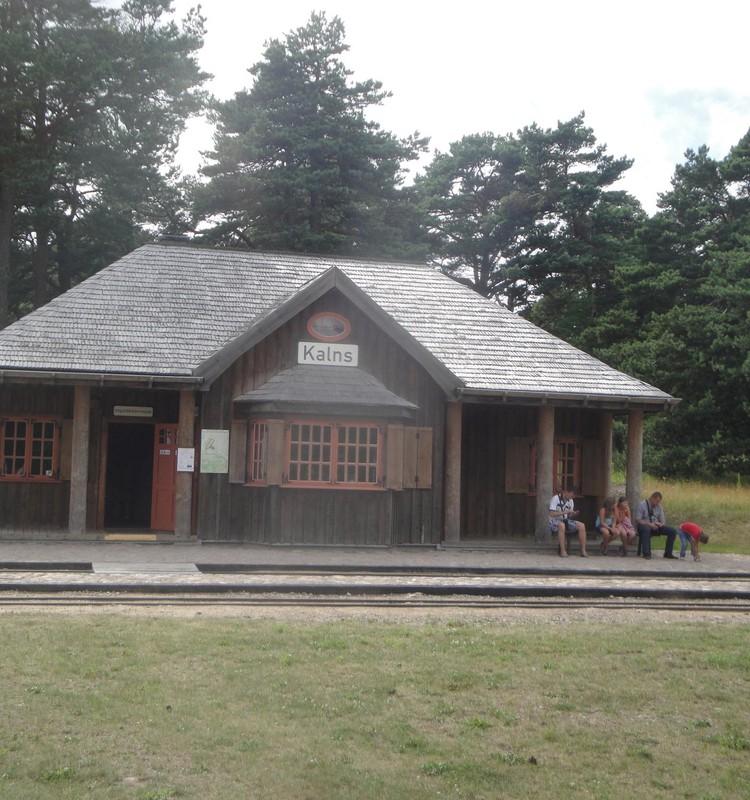 Вентспилс: станция Kalns