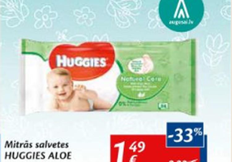 Лучшие цены на влажные салфетки Huggies Aloe - в МАКСИМЕ!