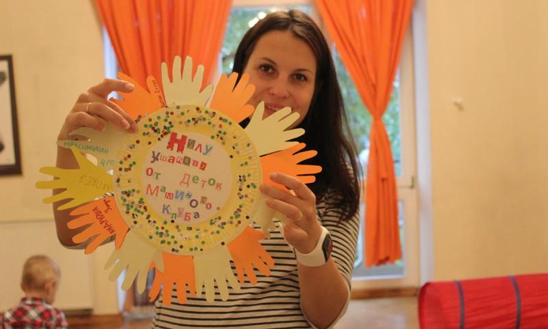 ФОТО: Осенние развивашки и подарок мэру Риги