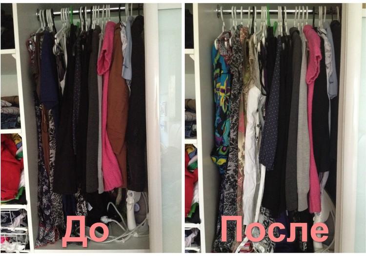 АЛЁНА: В поисках хлама... в шкафу!