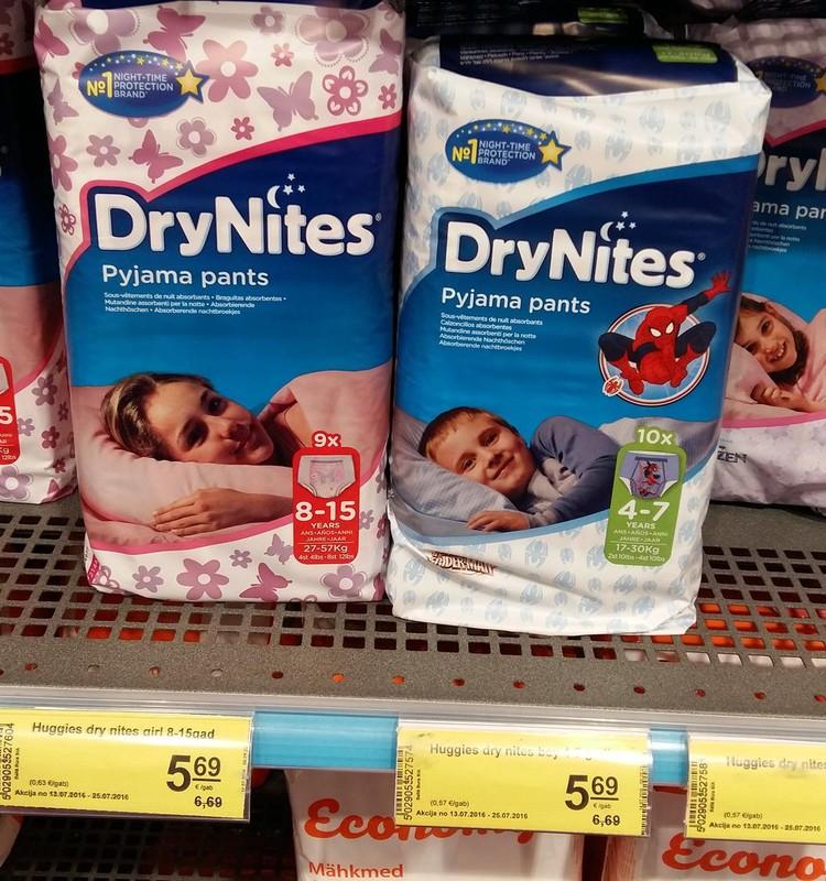 В RIMI скидка на DryNites и Little Swimmers