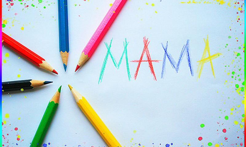 Клуб дошкольников поздравляет всех мамочек с Днем матери!