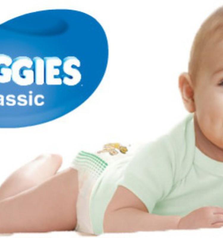 ТРЕТИЙ поощрительный приз от Huggies® Classic здесь!