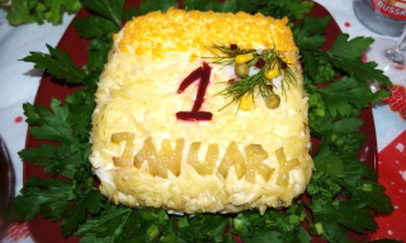 """Новогодний салат """"Первый лист календаря"""""""