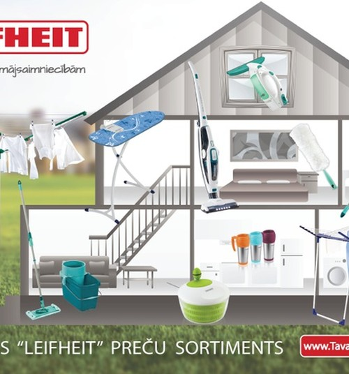 На фестивале Маминого клуба испытай LEIFHEIT - качественные товары для твоего дома!