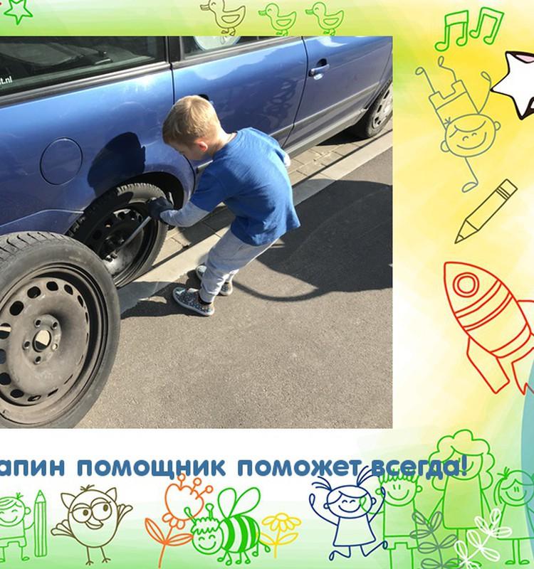 Сломалась машина?