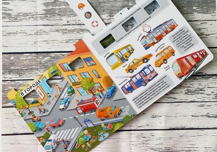 Развиваемся и познаём мир: 6 интерактивных и ярких книг для дошкольников