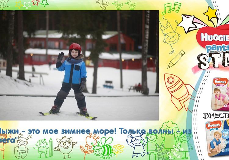 В зимний день я не скучаю: Скорей лыжи надеваю!
