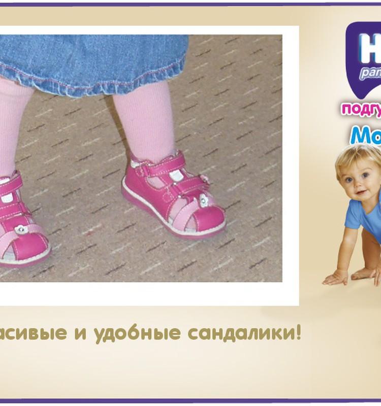 Первые,красивые и удобные сандалики!