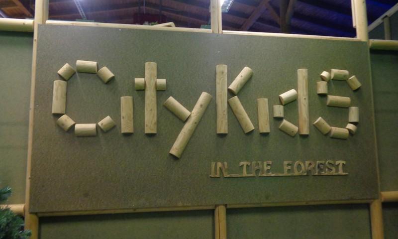 Детский городок – City Kids