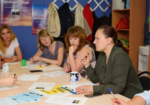 Участницы показали, как формулируют свои цели на жизнь....