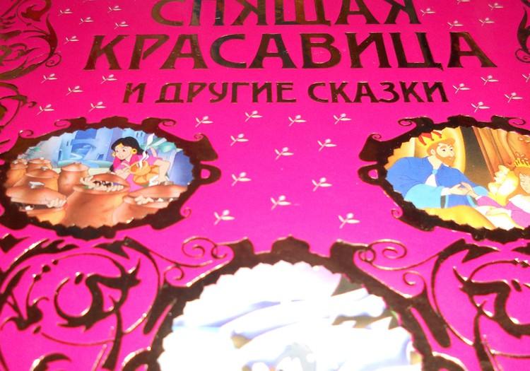 Дискотека книг
