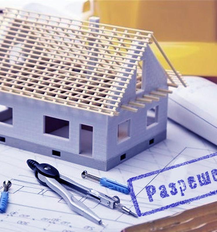 Стройка дома. Часть 3