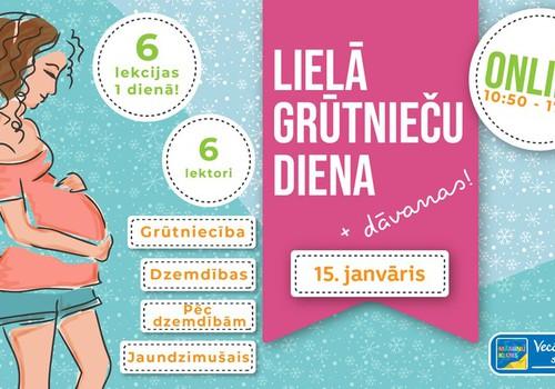 Большой день беременных 15 января: 6 лекций по цене одной + подарки для ВСЕХ участниц!