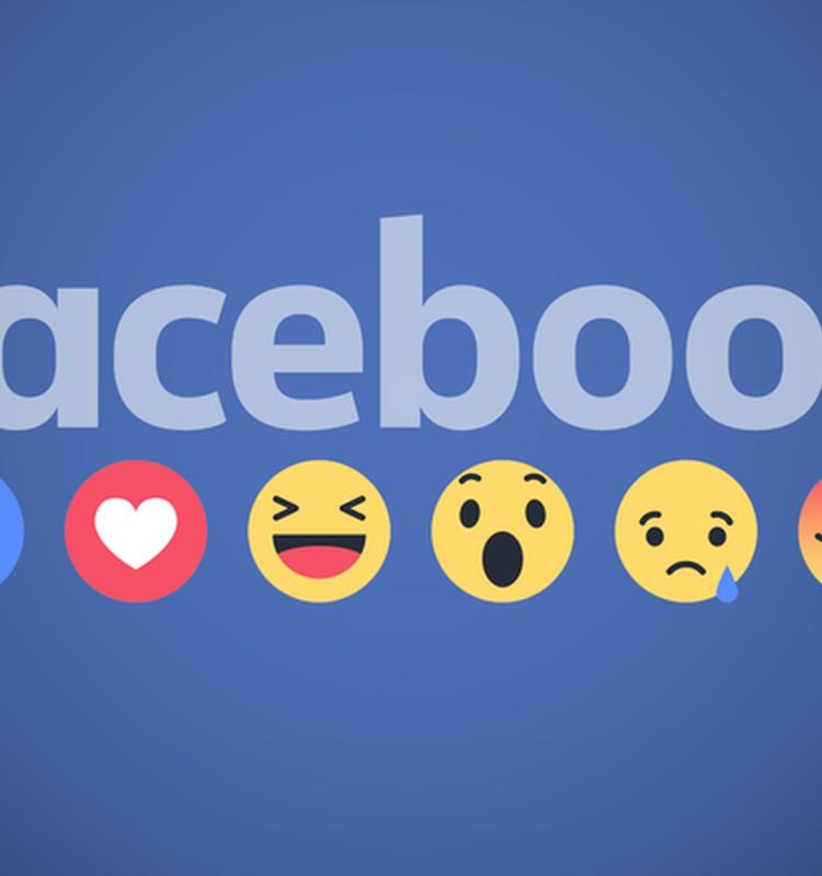 Фейсбук не даст ничего забыть