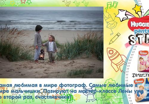 На воркшопе Елены Шумиловой