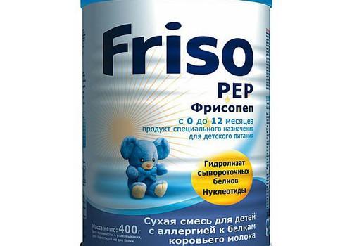 Вы что-то знаете о смеси Friso Pep?