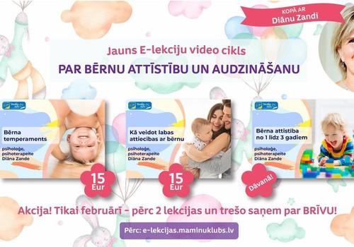 АКЦИЯ: цикл обучающих видеолекций по развитию и воспитанию детей - 3 по цене 2!