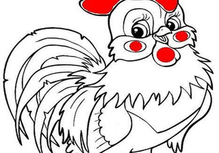 Клуб здоровья поздравляет всех с годом Огненного Петуха