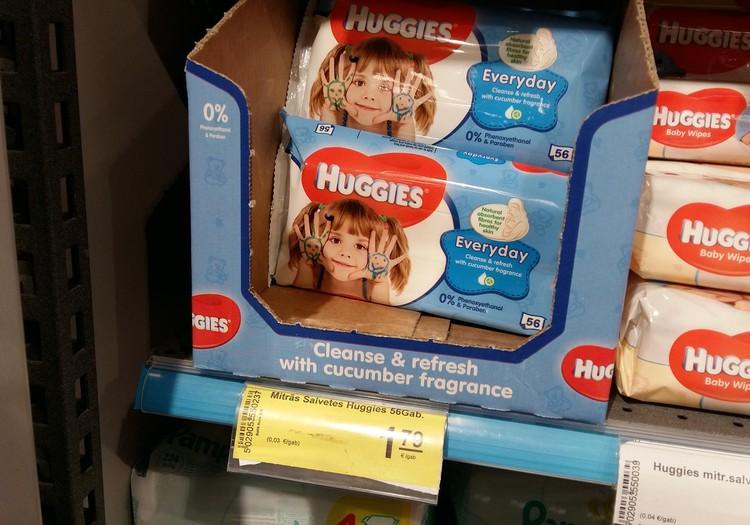 В RIMI снова скидки на продукцию Huggies