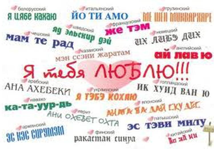 №56 Илона. P.S.I love you