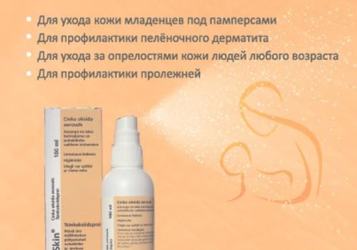 8 простых мер для профилактики опрелости кожи зимой