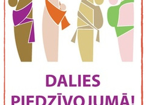 Международная Слингонеделя 2014 «Делись приключением» с 5 до 11 октября