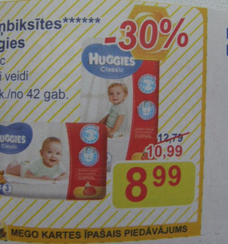 В магазинах Мего скидки на подгузники Huggies classic