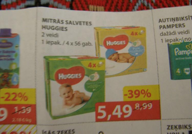 Лучшие цены на влажные салфетки Huggies - в МЕГО!