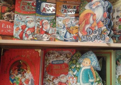 Обзор праздничных новогодних книг