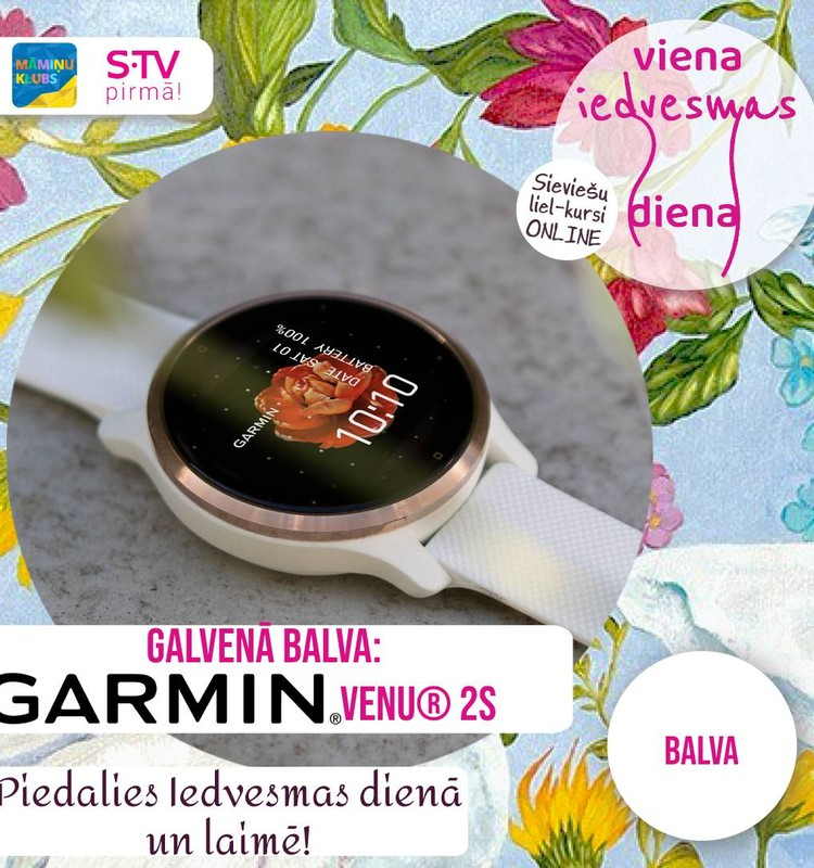 Участвуйте в Дне вдохновения 21 мая и выиграйте умные часы Garmin!