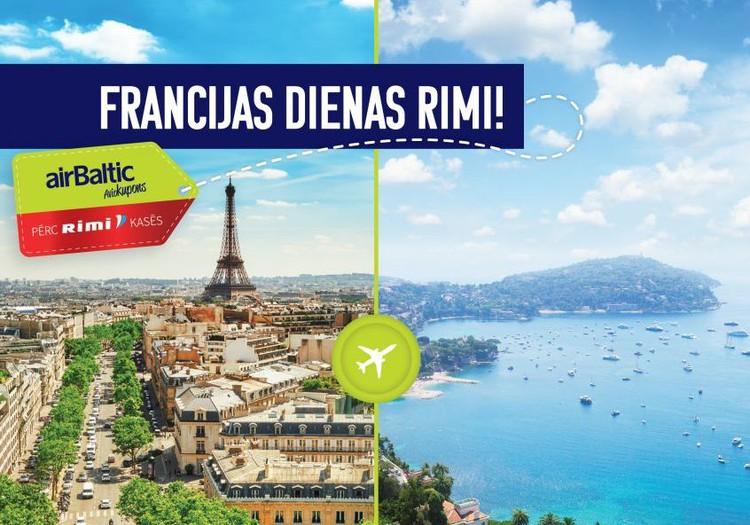 ДИСКУССИЯ: Авиакупоны в Рими от airBaltic