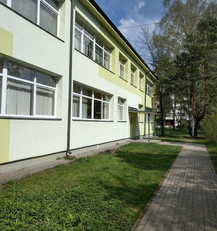 Школы Латвии: Юрмальская каугурская начальная  школа