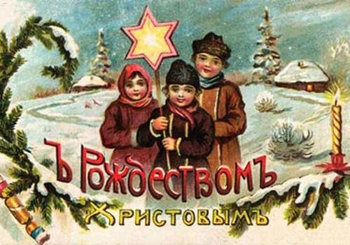 А вы будете праздновать Рождество Христово?