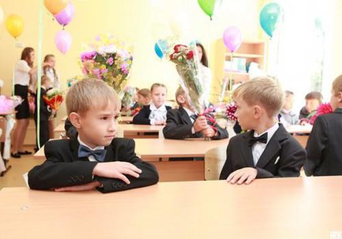 Приближается школьная пора. Как подготовиться к первому классу?