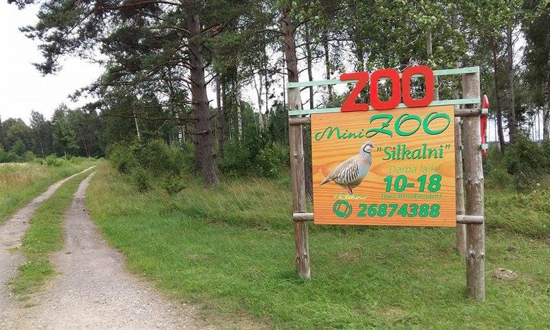 Очень-очень мини-зоопарк Силкални под Вентспилсом