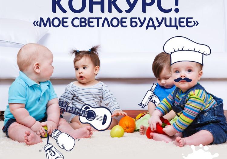 """КОНКУРС Кабриты: """"Моё светлое будущее""""!"""