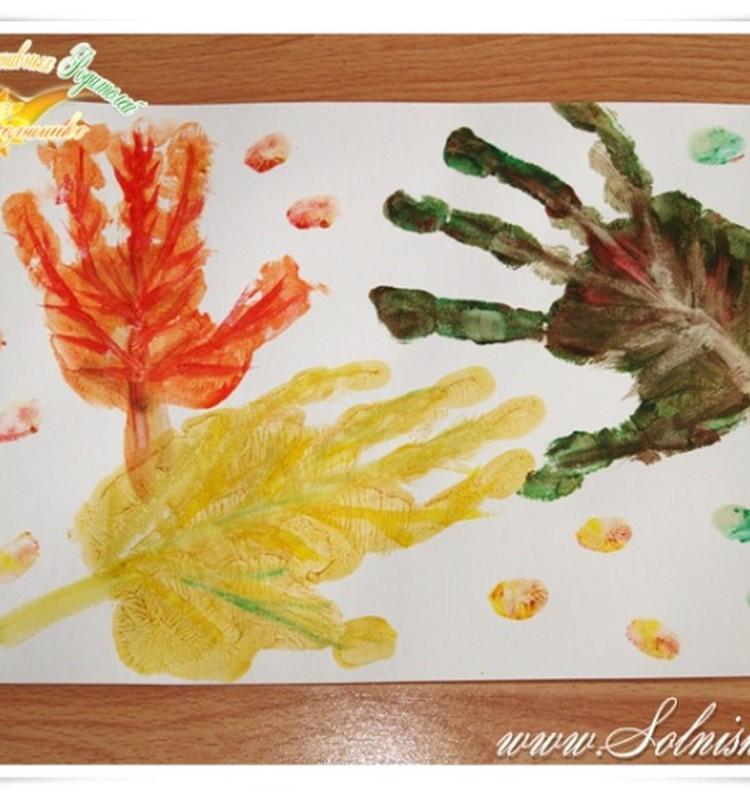 РИСУЕМ ЛАДОШКАМИ: Осенние листья