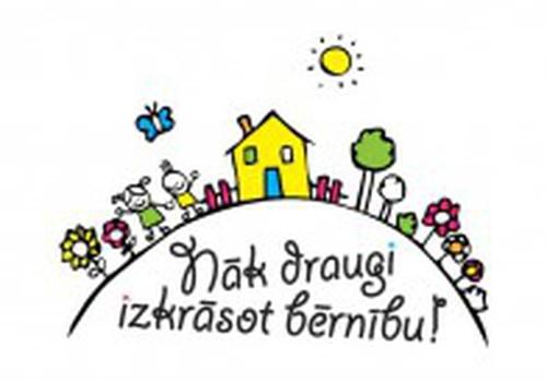 Начинается уникальный проект по восстановлению детских садов