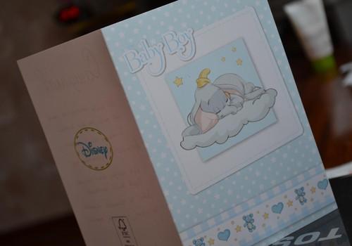 САША: ФМ -Baby Shower