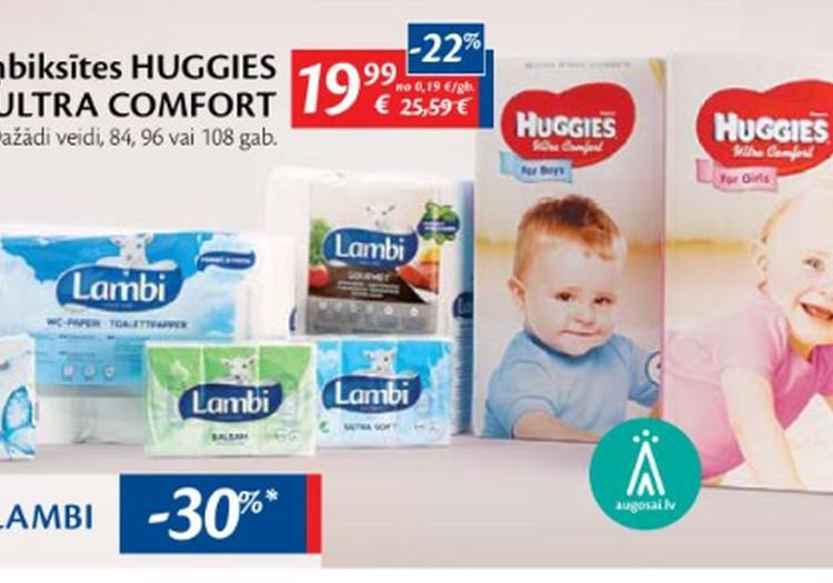 В магазинах Максима ХХ, ХХХ скидки на подгузники Huggies Ultra Comfort
