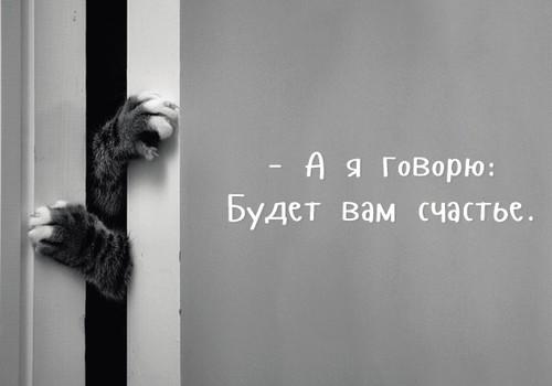 ВИДЕО: Счастье идет к тебе!