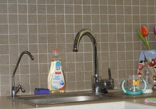 Моющее средство NUK