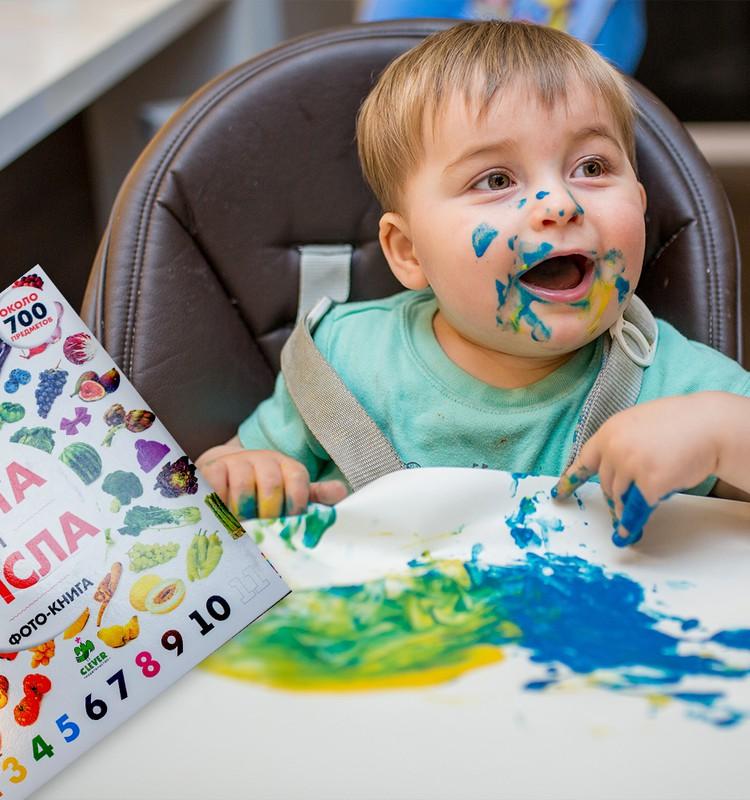 Рисуем и изучаем цвета