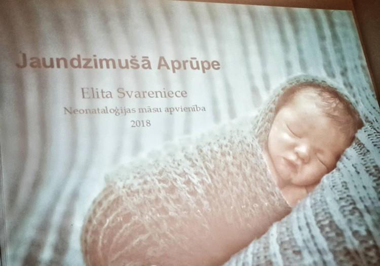 """Второй раз в первый класс: Лекция Элиты Сварениеце """"Уход за новорожденным"""""""