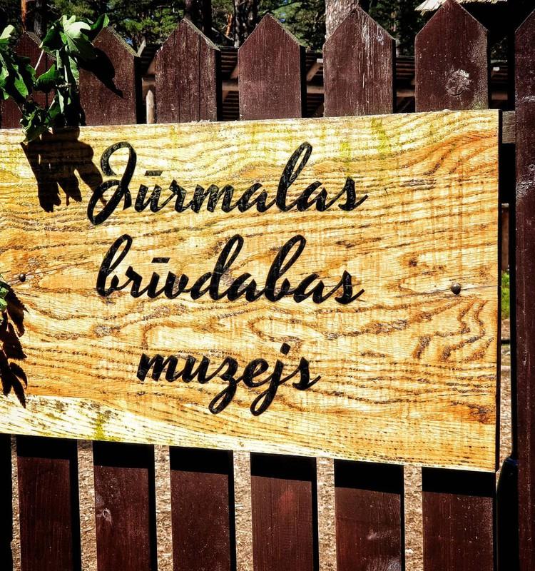 Юрмальские прогулки: Юрмальский этнографический музей