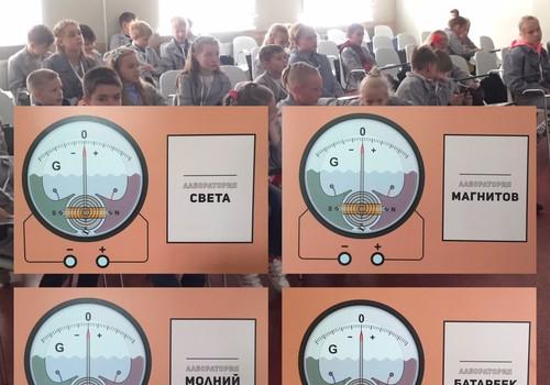 Шоу Gudrā Rīga или почему вольфрамовые нити не сгорают?
