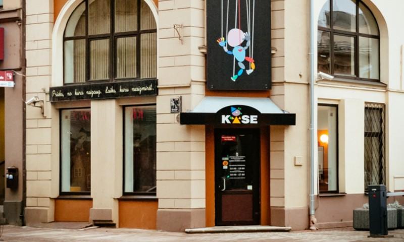 Латвийский кукольный театр: приглашаем на спектакли осеннего сезона 2020 и рассказываем, как обменять билеты